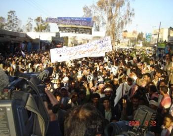 صور للجماهير المستقبلة للشيخ عبد الله