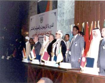 الشيخ عبد الله في الجلسة الإفتتاحية للمؤتمر العاشر للبرلمانات العربية الذي أنعقد في الخرطوم فبراير 2002م