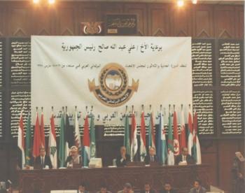 الشيخ عبد الله أثناء إنعقاد الدورة الحادية والثلاثون لمجلس الإتحاد البرلماني العربي في صنعاء ماس 1998م